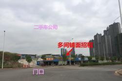 (已成交)江悦蓝湾小区旁18-36平多间临街铺面、空场地招租