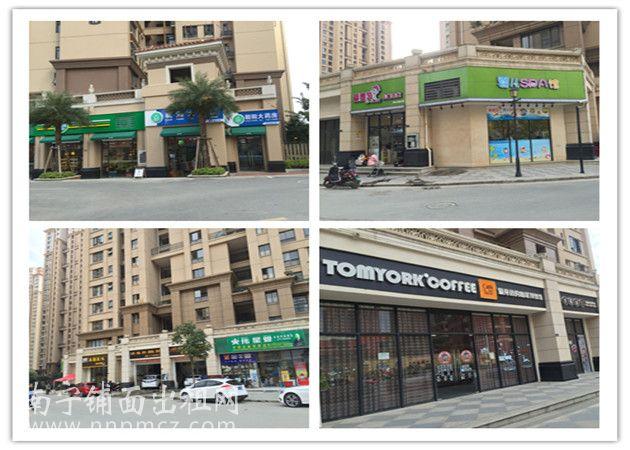 昆仑大道嘉和城天桃实验学校对面150平一楼泰国餐厅铺面