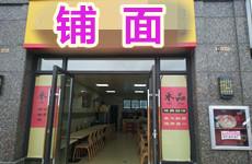 (已成交)五象大道广西体育中心对面澜湾九里约65平餐饮铺