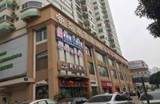 (已成交)金洲路琅西汇百家商业广场三楼280平铺面