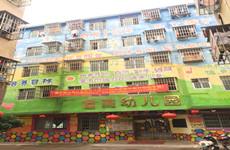 (已成交)江南区五一路2800平米1-5层幼儿园低价转让