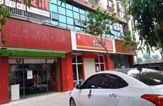(已成交)仙葫大道广西中医医院仙葫院区旁128平一楼临街