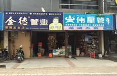 (已成交)南宁市青秀区青林路53平临街双门面优质铺面转让