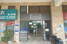 (已成交)西乡塘区龙光·君悦华庭91平一楼临街旺铺招租