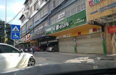 (已成交)良庆区银海大道水电医院旁200平一楼临街旺铺招