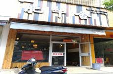(已成交)北湖北路北湖国际汽车城对面70平临街餐饮铺