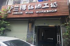 (已成交)民族大道旁金浦桂春路口双门面68平米一楼铺面转