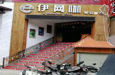 (已成交)明秀西路滨都美食广场750平米临街网咖铺面