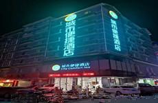 (已成交)柳州市三江县2800平品牌连锁酒店整体转让