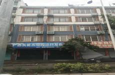 (已成交)良庆银海大道地铁旁1100平整栋自建房、铺面出售