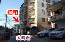 (已成交)西乡塘区大岭路200平临街二楼住宅、办公室招租
