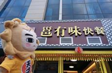 (已成交)五象广场、汇东国际临街地铁口75平旺铺餐饮店转