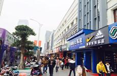 (已成交)市中心百货大楼旁270平临街优质餐饮铺面招租