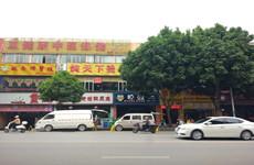 (已成交)兴宁区公园路、人民公园旁530平临街餐饮美食店