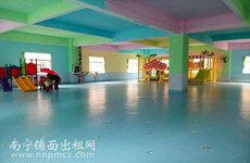 (已成交)宾阳县普惠性幼儿园寻求合作或转让、证照齐全