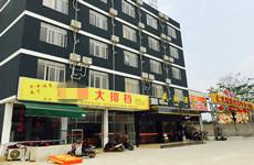 (已成交)江南区五一路仁义粮油市场旁160平餐饮店整转