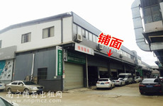 西乡塘区北湖路国际汽车城120-3000平铺面、接待室、仓库招租