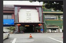 (已成交)青秀区琅西锦春路口迪欧咖啡旁临街590平餐馆
