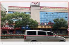 桂林市叠彩区中山北路32-3700平整栋铺面招租