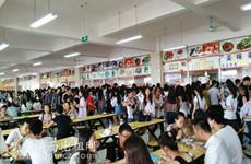 (已成交)邕宁区五象大道旁南宁学院50平米食堂摊位档口转