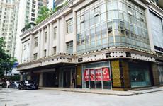 (已成交)东葛长湖路口100-6000平临街综合楼铺面招租