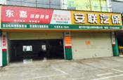兴宁区望州路临街一楼50-2000平多间优质铺面招租