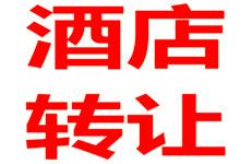 (已成交)南宁市经营中3500平米68间客房酒店转让