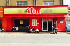 (已成交)友爱北路26号广西电影制片厂旁65平临街铺面