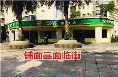 青秀区东葛路52平超市便利店转让