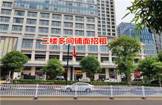 良庆区五象大道大唐国际中心70平多间优质铺面招租,可明火