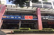 (已成交)青秀区仙葫大道万正假日风景商业街97平铺面