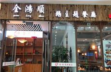 (已成交)邕宁区五象大道旁万达茂133平米餐饮饭店铺面转