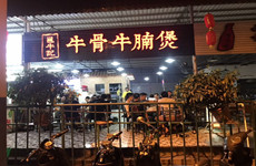 (已成交)邕江御景旁老水街美食城一楼70平夜宵铺面