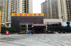 南宁市西乡塘永和桥旁400平米餐馆铺面、3000平米整栋楼铺面