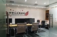 (已成交)青秀万达330平豪装办公室、工作室、会所低价急