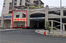(已成交)青秀区长湖路62号凤景湾旁36平临街铺面招租