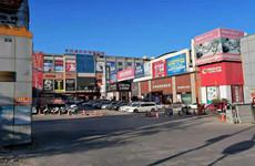 快环建材市场一号门旁288平铺面、办公室、加工厂、仓库
