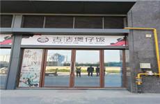 (已成交)青秀区凤岭北荣和公园大道旁35平临街铺面转让