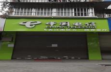 仅4800元/月,江南南宁发电设备总厂生活区30平临街铺面转让