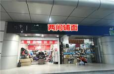 (已成交)青秀区金湖路梦之岛百货(水晶城店)旁43-89平铺面