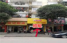 (已成交)兴宁区秀厢大道快环建材市场水暖街75平临街招租