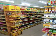 (已成交)兴宁区南梧路畅春湖山庄100一200平临街超市转让