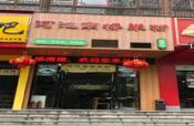 青秀区大型美食广场附近桂春路63平品牌米粉店转让