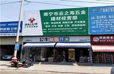安吉大道西津电商物流市场路边125平五金店铺面转让/或招租