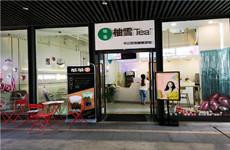 南宁三中(五象校区)48平米品牌奶茶店整体转让