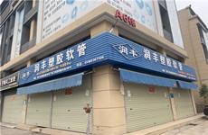 (已成交)安园东路广西工业器材城173平铺面招租