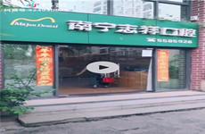 (已成交)朱槿路120平铺面招租,仙葫蓉茉大道126平商品房