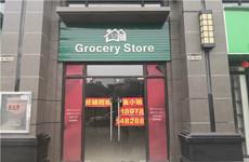 (已成交)昆仑大道嘉和城白鹭郡商业街一楼88平铺面招租