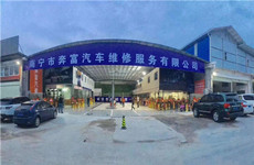 望州路欣荣汽配城内150平汽车贴膜店、铺面、办公室、仓库