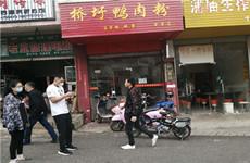 (已成交)金象大道五象医院旁金象商住楼六号22平餐饮铺面